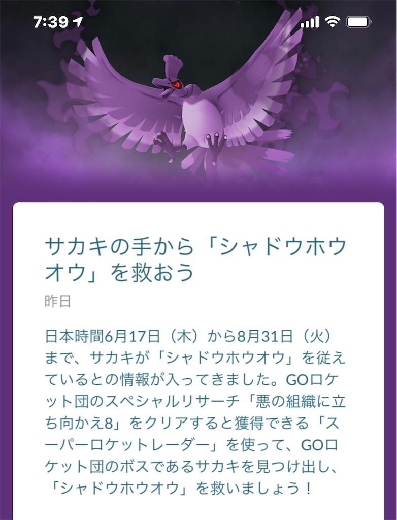 f:id:rakusyouke:20210611073954j:image