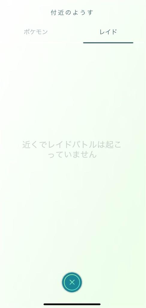 f:id:rakusyouke:20210614073537j:image