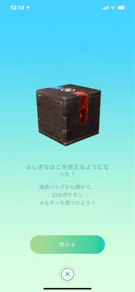 f:id:rakusyouke:20210614073556p:image