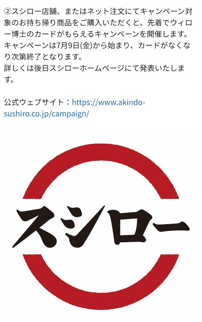f:id:rakusyouke:20210617081501j:image