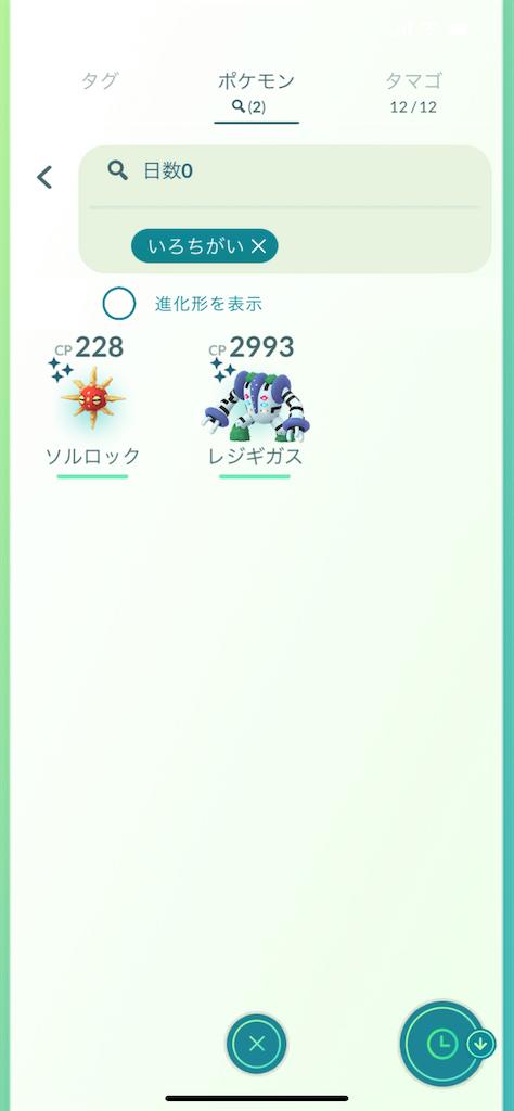 f:id:rakusyouke:20210618074855p:image