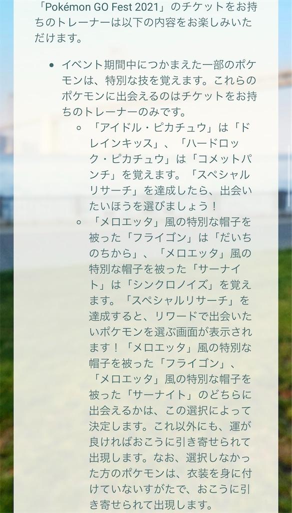 f:id:rakusyouke:20210709074655j:image