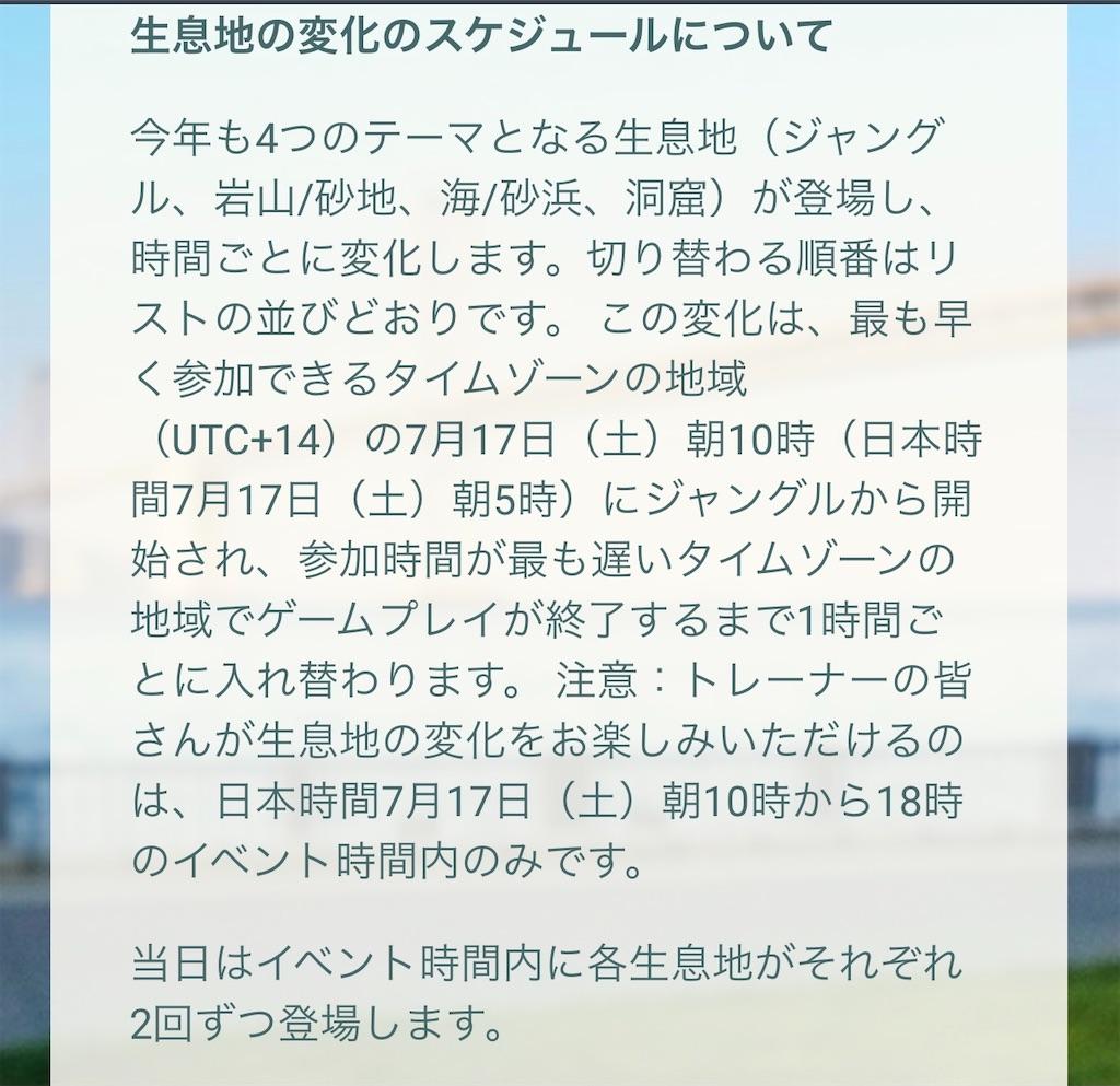 f:id:rakusyouke:20210709074659j:image