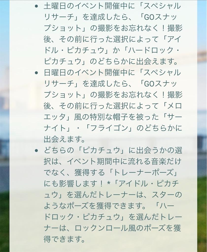 f:id:rakusyouke:20210709074706j:image