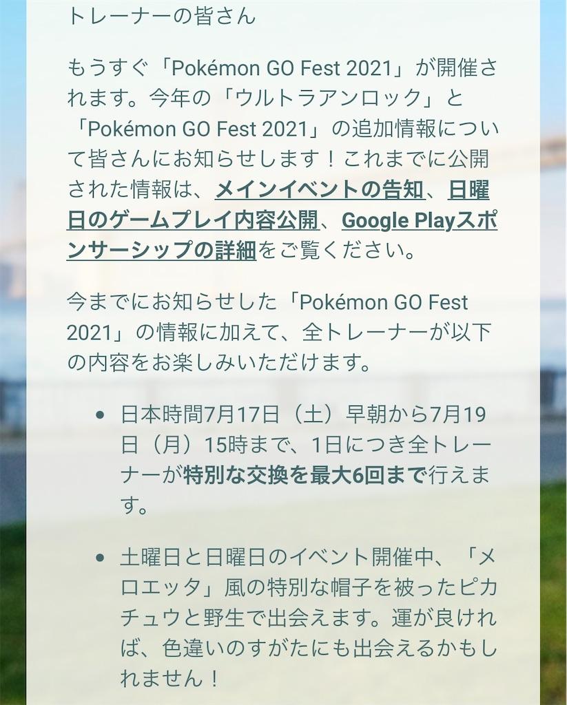 f:id:rakusyouke:20210709074709j:image