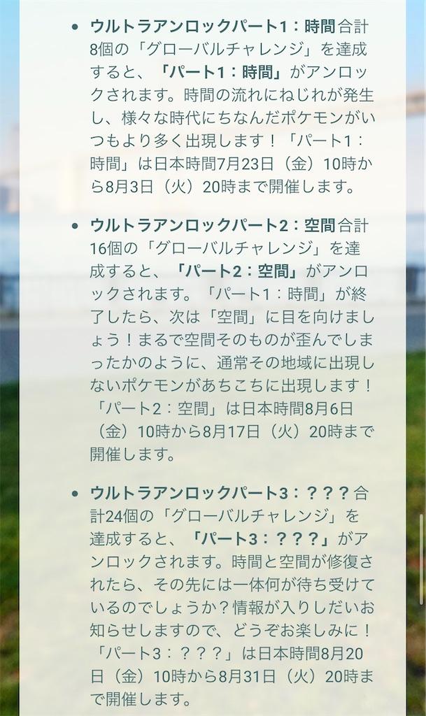 f:id:rakusyouke:20210709074713j:image