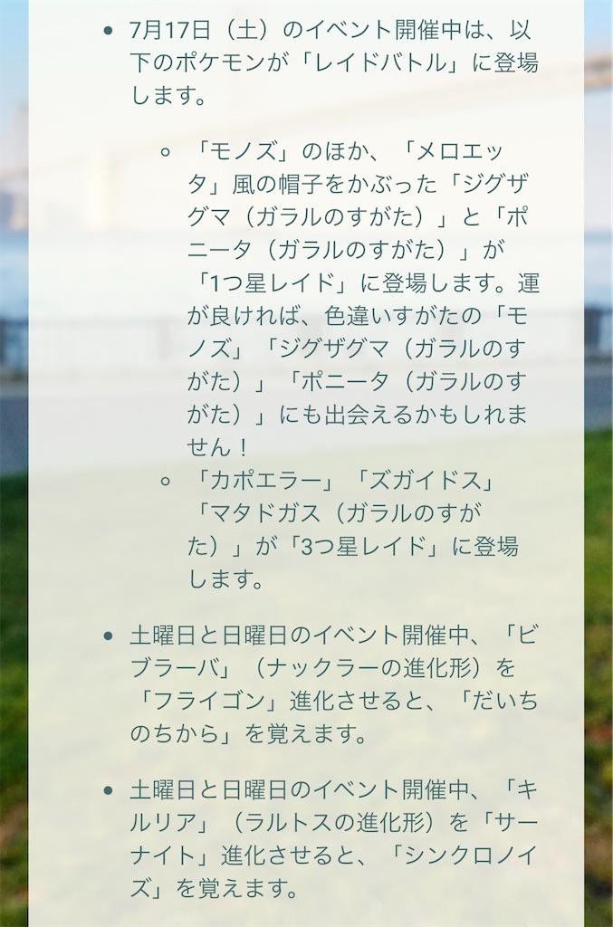f:id:rakusyouke:20210709074722j:image