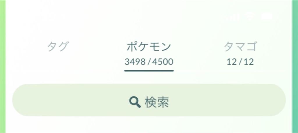 f:id:rakusyouke:20210716081701j:image