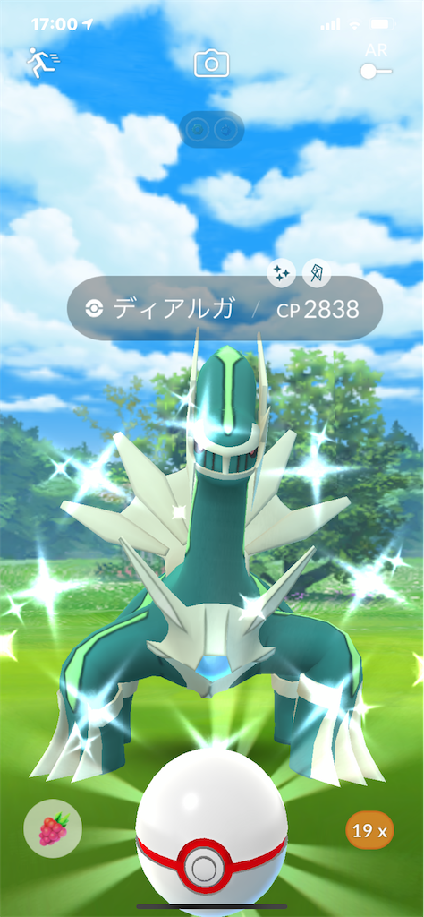 f:id:rakusyouke:20210726075747p:image