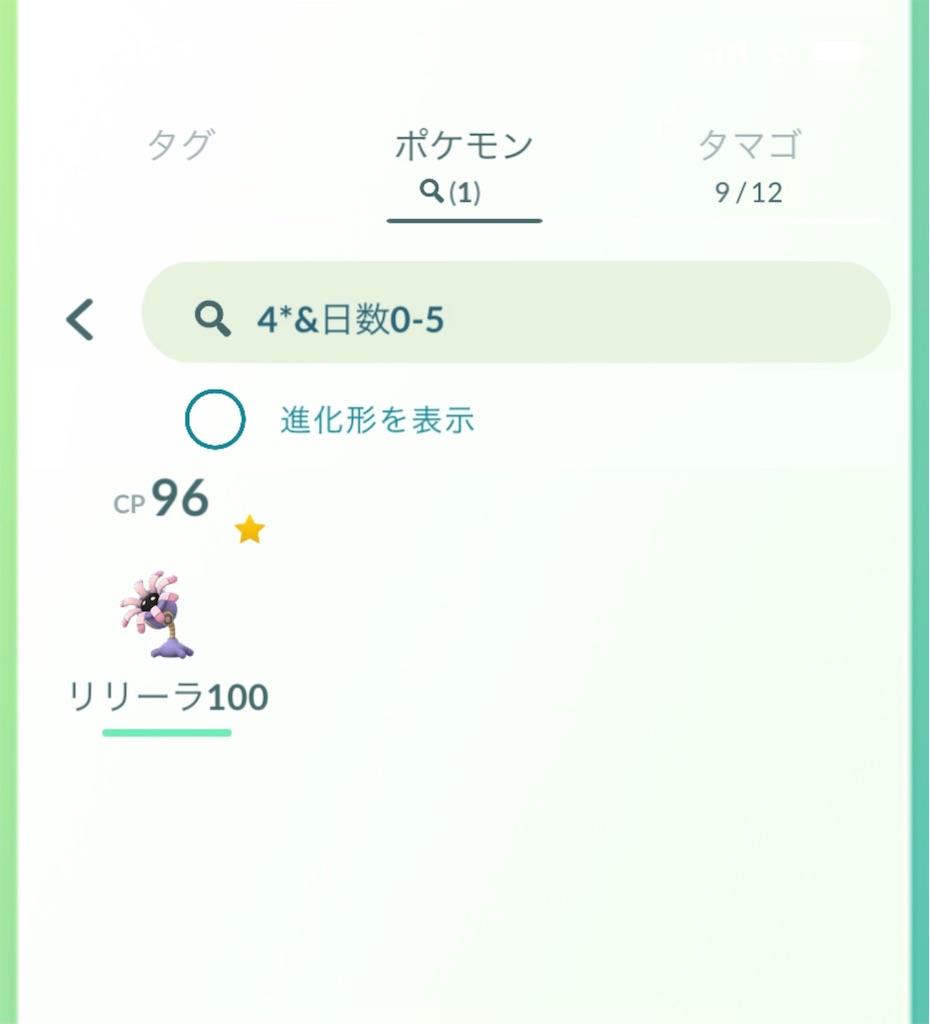 f:id:rakusyouke:20210729075608j:image