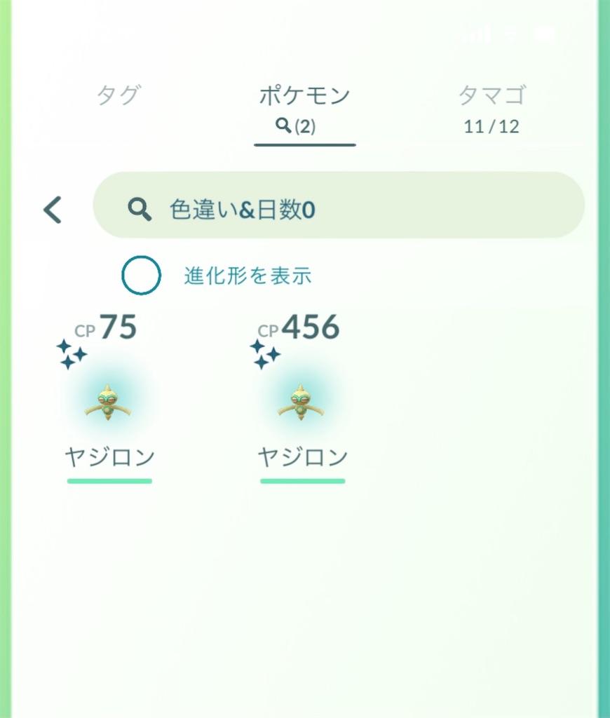 f:id:rakusyouke:20210915073950j:image