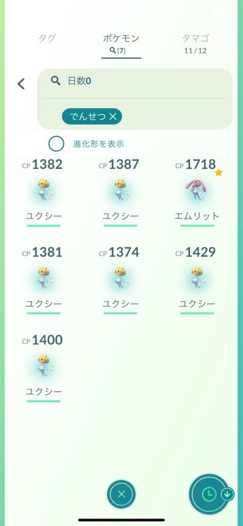 f:id:rakusyouke:20210915073952p:image