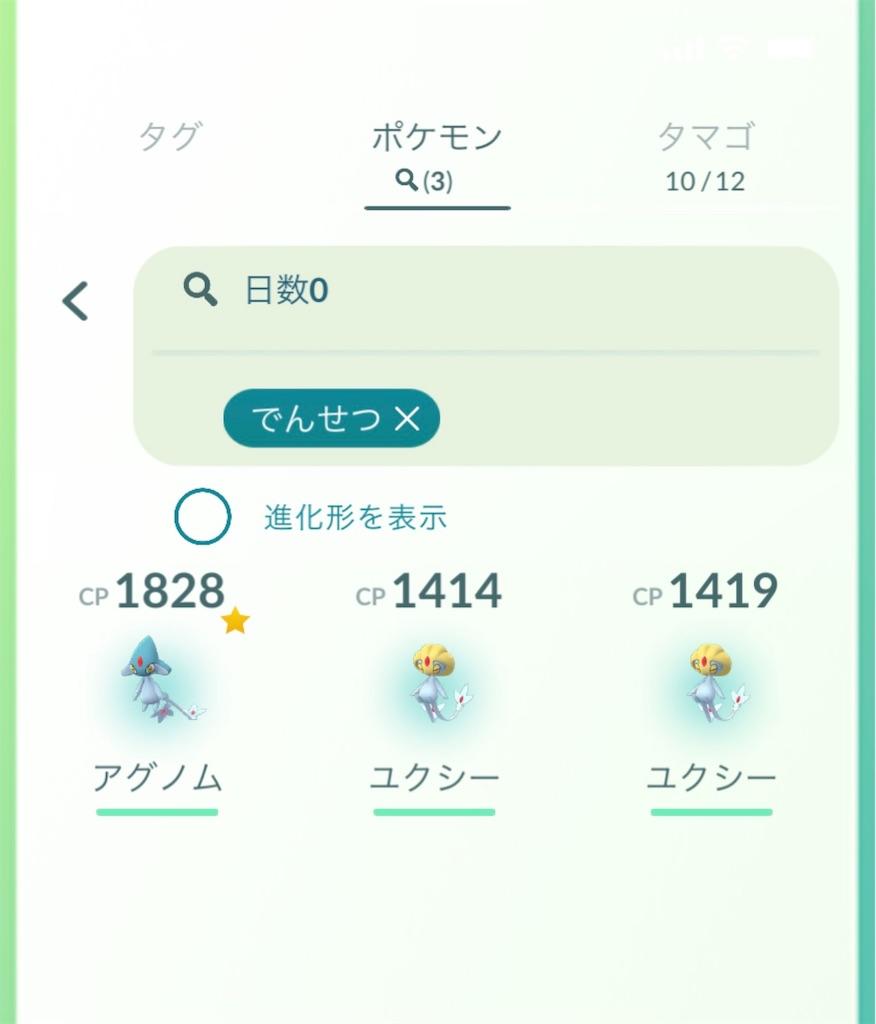 f:id:rakusyouke:20210917080416j:image