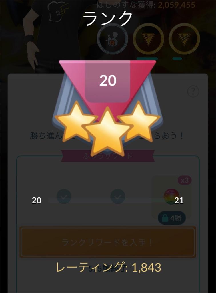 f:id:rakusyouke:20210920190321j:image