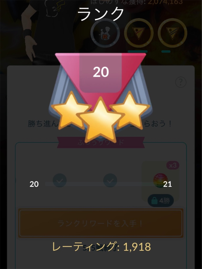 f:id:rakusyouke:20210922074717j:image