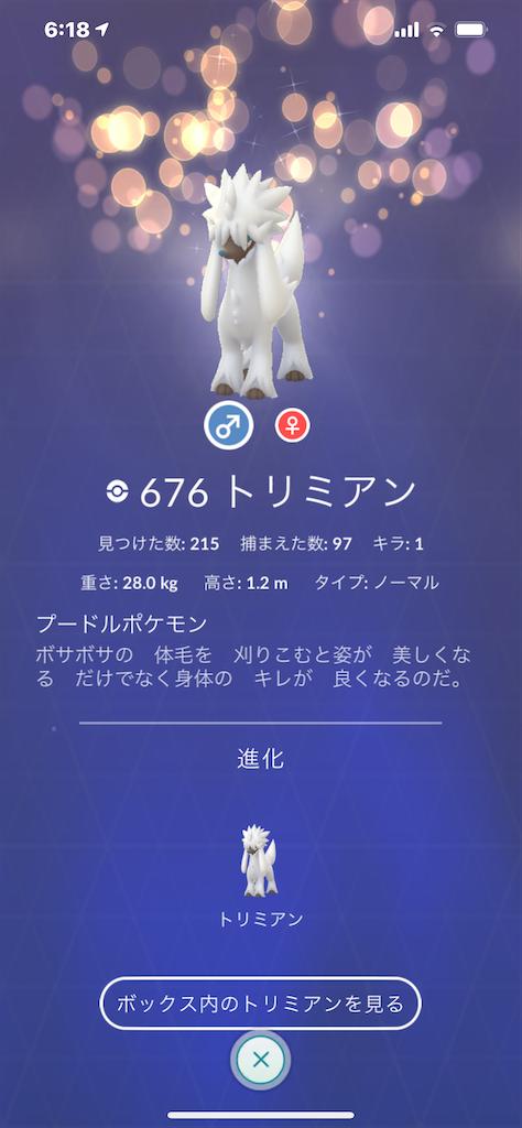 f:id:rakusyouke:20210924061937p:image