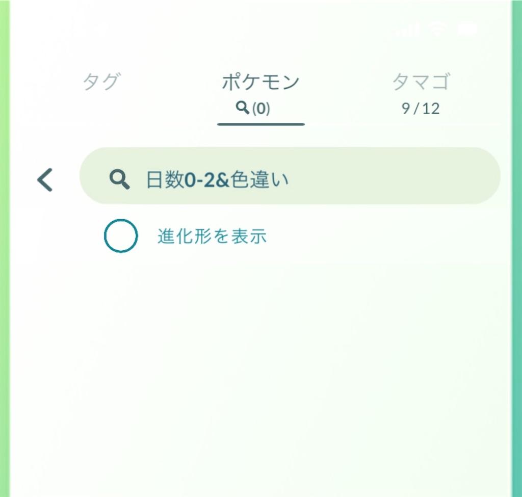 f:id:rakusyouke:20210927074353j:image