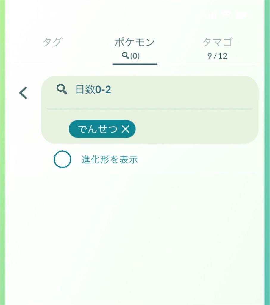 f:id:rakusyouke:20210927074355j:image