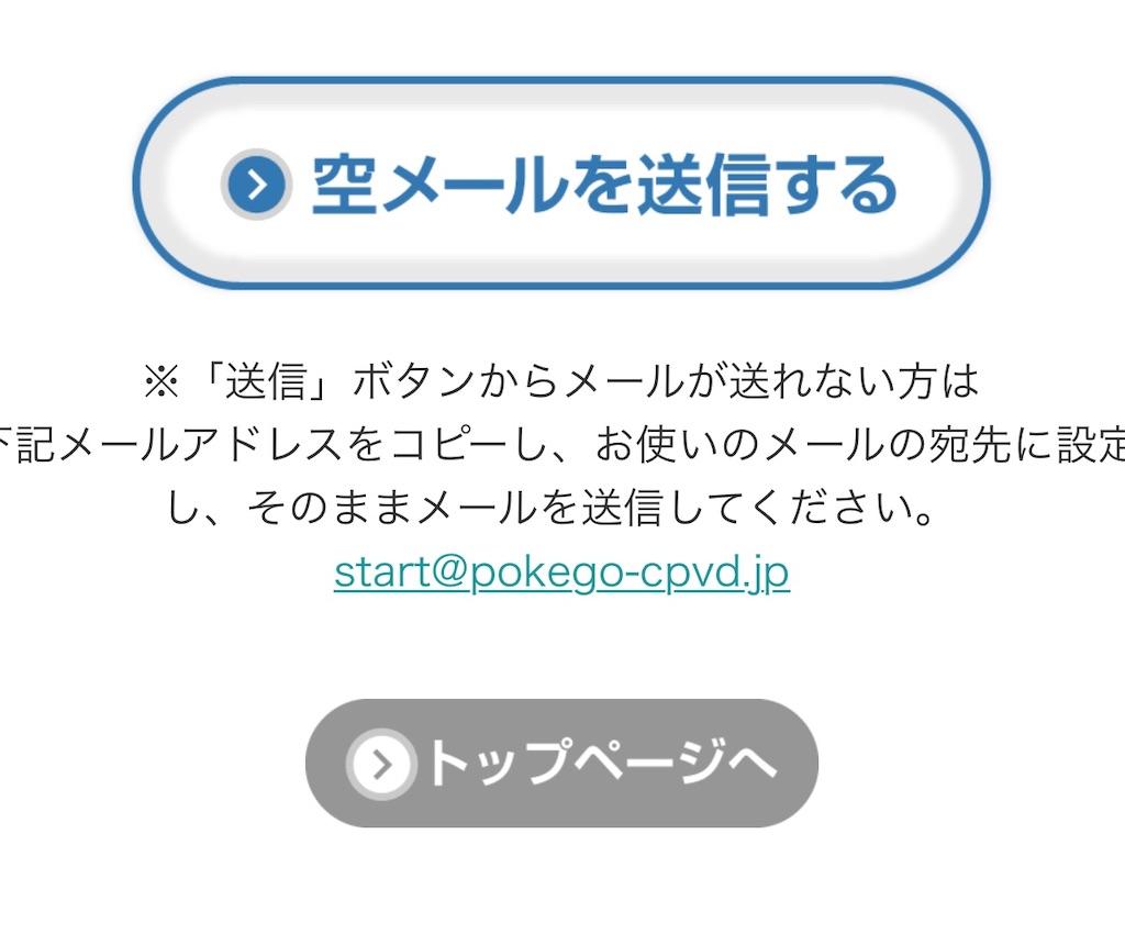 f:id:rakusyouke:20211019111313j:image