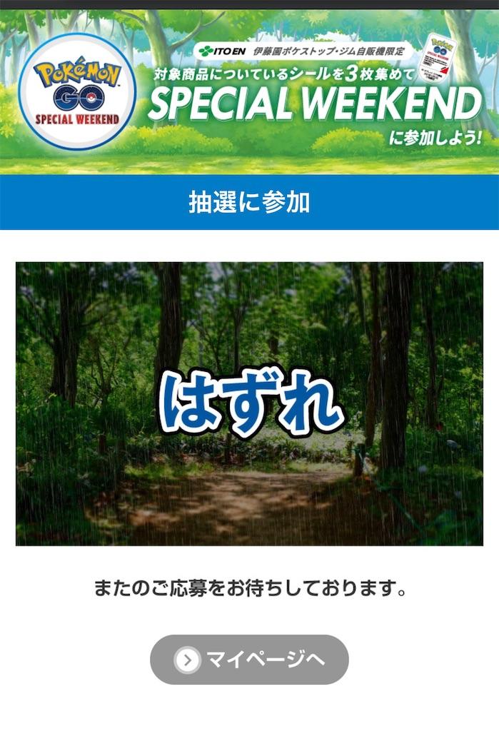 f:id:rakusyouke:20211020082047j:image