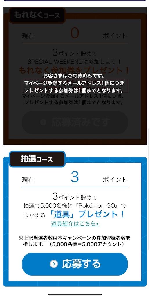 f:id:rakusyouke:20211020082054j:image