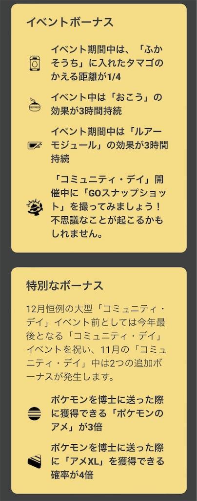 f:id:rakusyouke:20211023080156j:image