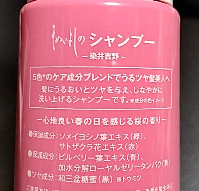 f:id:rakuta_haircare:20200312023726j:plain