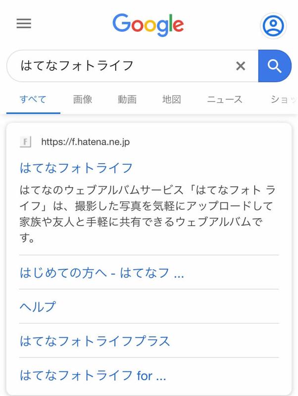 f:id:rakuta_haircare:20200312023744j:plain