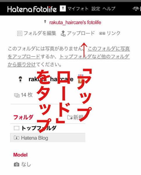 f:id:rakuta_haircare:20200312030920j:plain