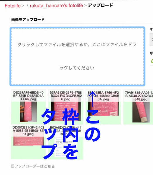 f:id:rakuta_haircare:20200312030923j:plain