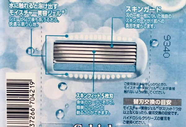 f:id:rakuta_haircare:20200312032043j:plain