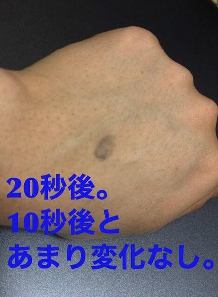 f:id:rakuta_haircare:20200314001243j:plain