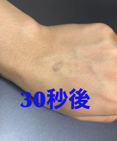 f:id:rakuta_haircare:20200314001246j:plain
