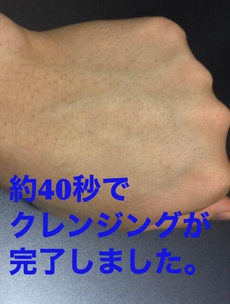 f:id:rakuta_haircare:20200314001250j:plain
