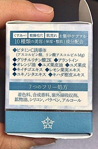 f:id:rakuta_haircare:20200315141810j:plain