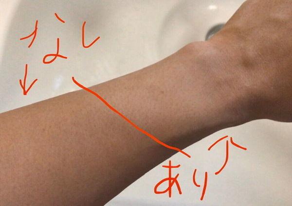 f:id:rakuta_haircare:20200315141825j:plain