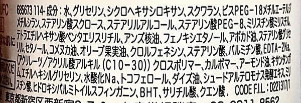f:id:rakuta_haircare:20200318222627j:plain