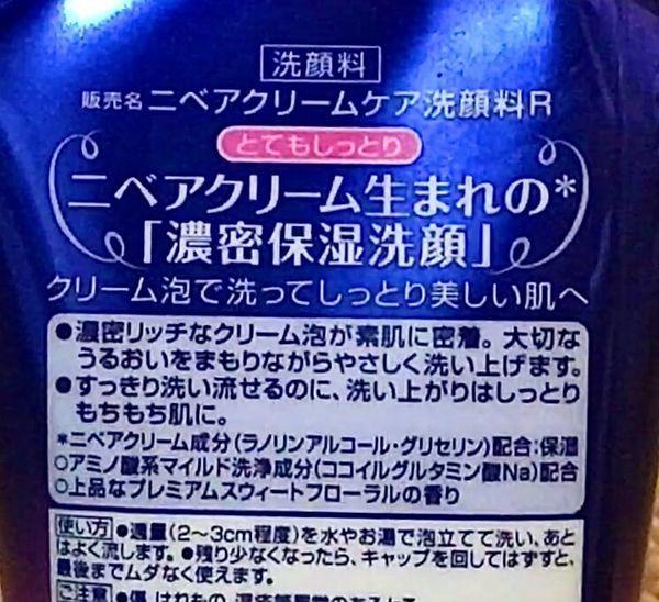 f:id:rakuta_haircare:20200325220737j:plain