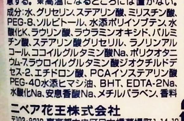 f:id:rakuta_haircare:20200325220741j:plain