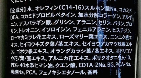 f:id:rakuta_haircare:20200328182034j:plain
