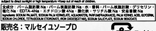 f:id:rakuta_haircare:20200402141114j:plain