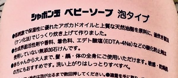 f:id:rakuta_haircare:20200402151432j:plain