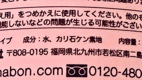 f:id:rakuta_haircare:20200402151442j:plain