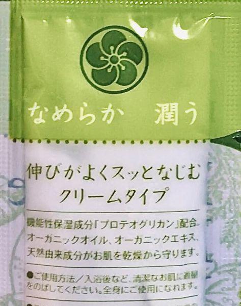 f:id:rakuta_haircare:20200407210810j:plain