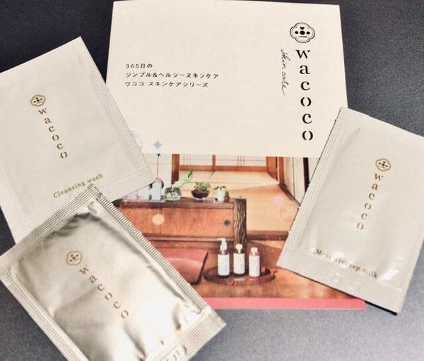 f:id:rakuta_haircare:20200410141332j:plain