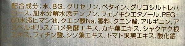f:id:rakuta_haircare:20200410141340j:plain