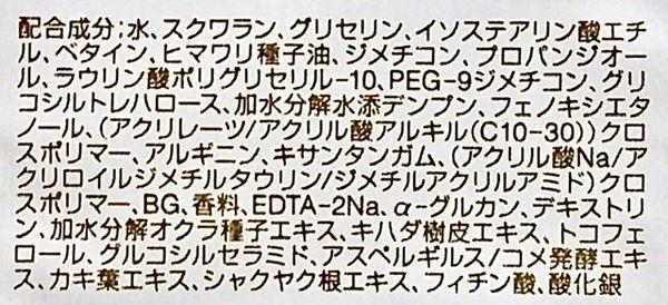 f:id:rakuta_haircare:20200410141349j:plain