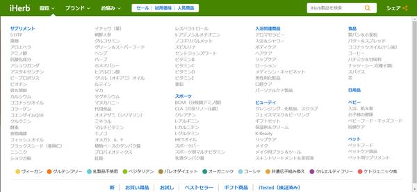 f:id:rakuta_haircare:20200412160707p:plain