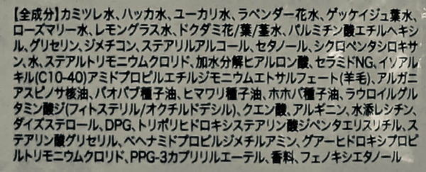 f:id:rakuta_haircare:20200414220003j:plain