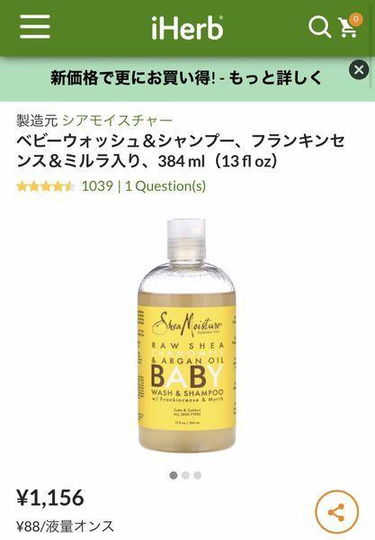 f:id:rakuta_haircare:20200419163154j:plain